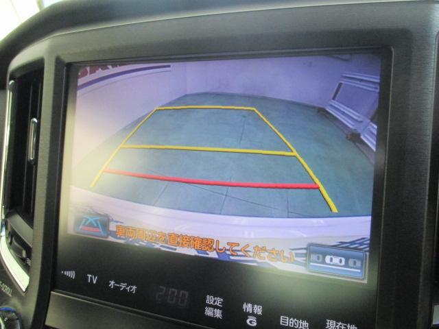 トヨタ クラウンハイブリッド アスリートG HDDナビ フルセグ オートハイビーム ETC
