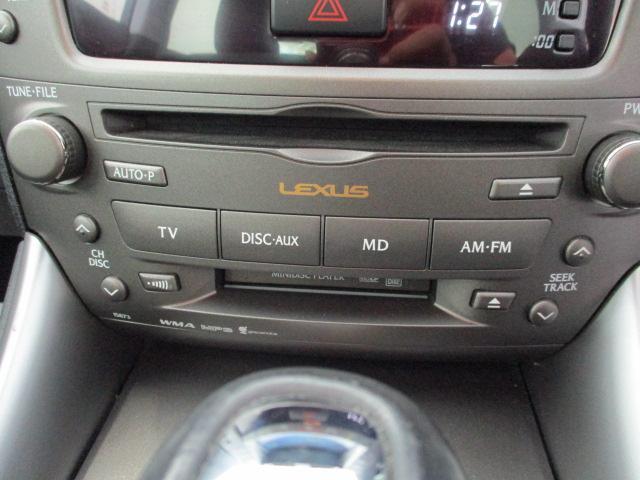 レクサス IS IS250 VerS ワンオーナー HDDナビ スマートキー
