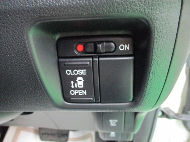 ホンダ N BOXカスタム 2トーンカラースタイル G・Lパッケージ ワンオーナー