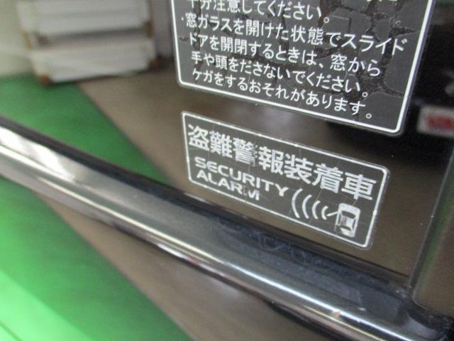 スズキ エブリイワゴン PZターボスペシャル メモリーナビ 両側電動ドア ETC