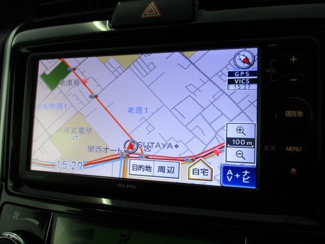 1.5G ワンオーナー トヨタセーフティC メモリーナビ(8枚目)