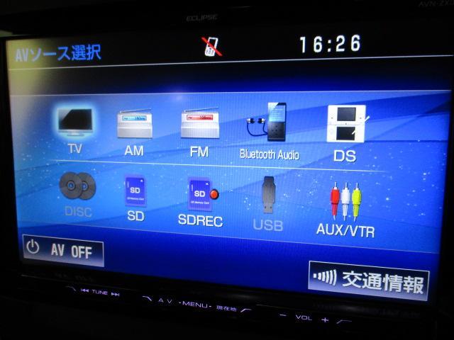 2.4Z ゴールデンアイズII ワンオーナー 9インチナビ フルセグ HID ミュージックサーバー バックカメラ オートエアコン ステアリングスイッチ 両側パワースライドドア パワーテールゲート コーナーセンサー スマートキー(10枚目)