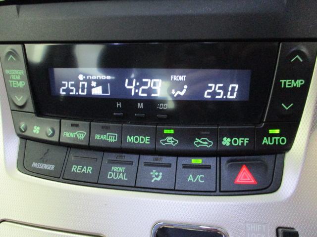 2.4Z ゴールデンアイズII ワンオーナー 9インチナビ フルセグ HID ミュージックサーバー バックカメラ オートエアコン ステアリングスイッチ 両側パワースライドドア パワーテールゲート コーナーセンサー スマートキー(11枚目)
