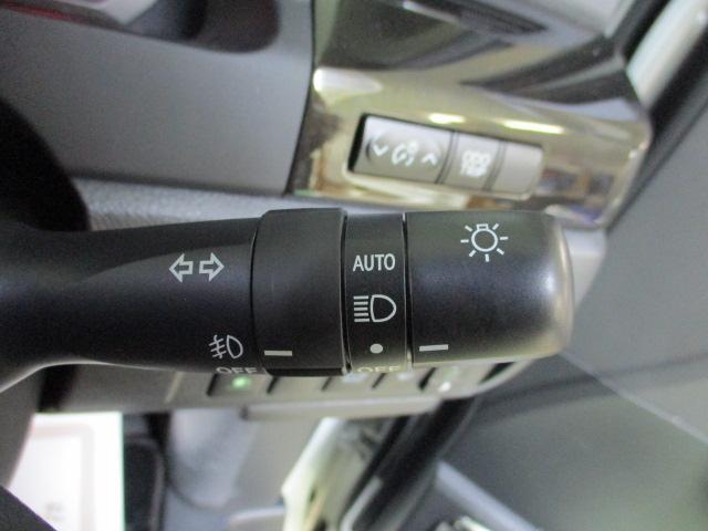 2.4Z ゴールデンアイズII ワンオーナー 9インチナビ フルセグ HID ミュージックサーバー バックカメラ オートエアコン ステアリングスイッチ 両側パワースライドドア パワーテールゲート コーナーセンサー スマートキー(17枚目)