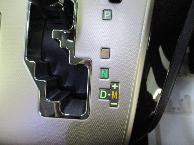 2.4Z ゴールデンアイズII ワンオーナー 9インチナビ フルセグ HID ミュージックサーバー バックカメラ オートエアコン ステアリングスイッチ 両側パワースライドドア パワーテールゲート コーナーセンサー スマートキー(18枚目)