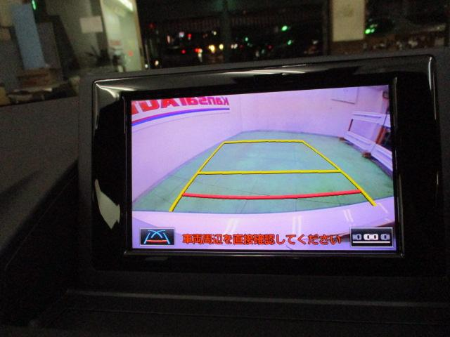 CT200h Fスポーツ ワンオーナー SDナビ 赤レザー(14枚目)
