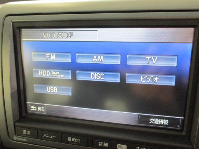 Z クールスピリット インターナビ セレクション 1オーナー フルセグ アラウンドモニター WIエアバック オートエアコン ステアリングスイッチ パドルシフト クルーズコントロール 17インチアルミ ハーフレザーシート スマートキー(10枚目)