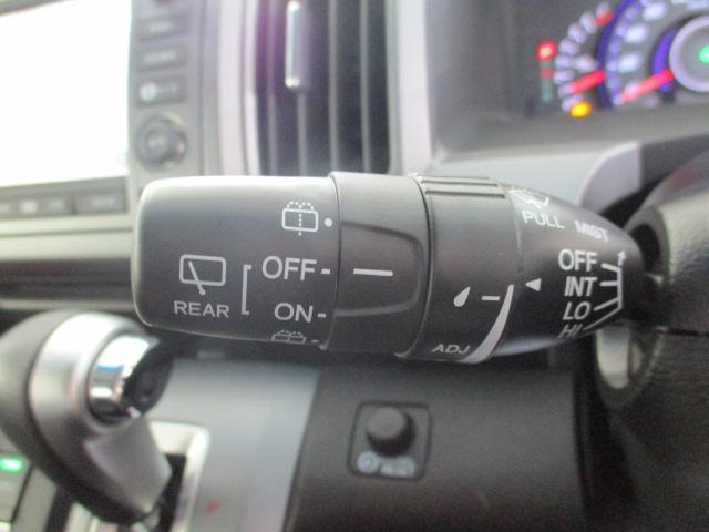 Z クールスピリット インターナビ セレクション 1オーナー フルセグ アラウンドモニター WIエアバック オートエアコン ステアリングスイッチ パドルシフト クルーズコントロール 17インチアルミ ハーフレザーシート スマートキー(16枚目)