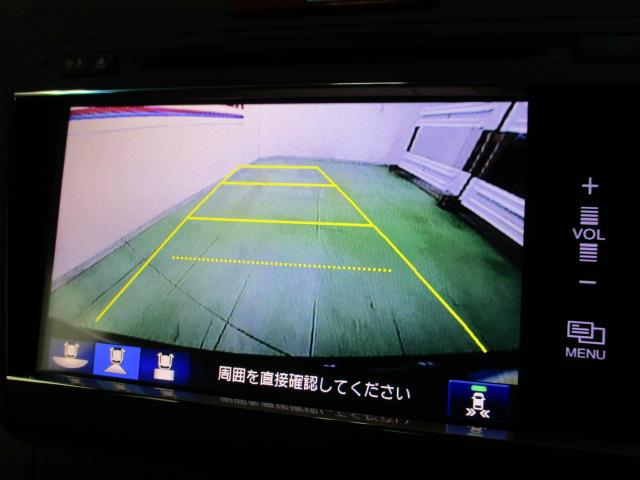 ハイブリッドX ホンダセンシング 1オーナー メモリーナビ(17枚目)