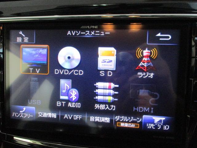 Sツーリングセレクション・G's 9インチナビ バックカメラ(9枚目)