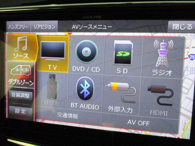 Sツーリングセレクション・G's ワンオーナー 9インチナビ(9枚目)