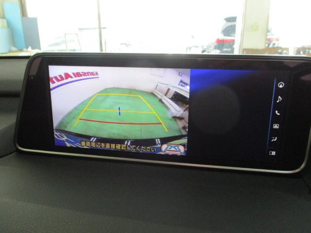 RX450h Fスポーツ ワンオーナー マクレビ サンルーフ(12枚目)