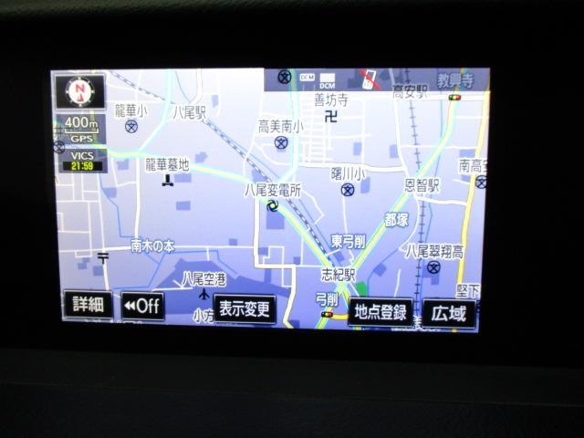 RC300h Fスポーツ SDナビ フルセグ ブルーレイ ミュージックサーバー バックカメラ オートエアコン スマートキー LEDヘッドライト BSM オートハイビーム シートエアコン ステアヒーター ビルトインETC(7枚目)