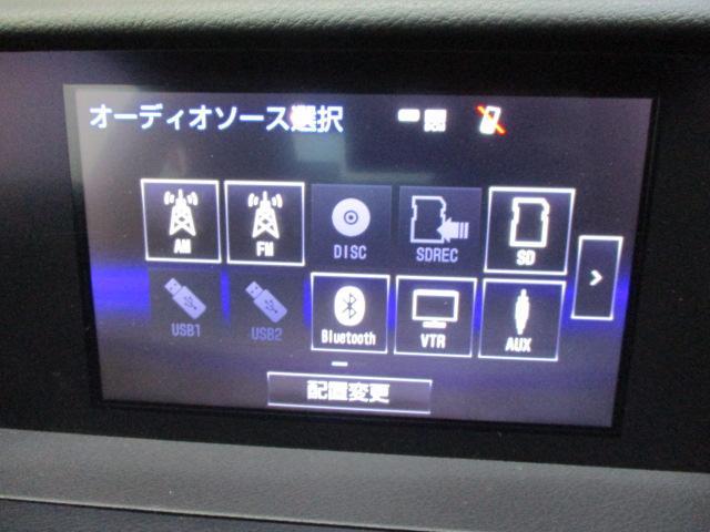 RC300h Fスポーツ SDナビ フルセグ ブルーレイ ミュージックサーバー バックカメラ オートエアコン スマートキー LEDヘッドライト BSM オートハイビーム シートエアコン ステアヒーター ビルトインETC(8枚目)