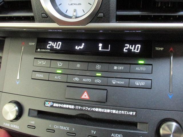 RC300h Fスポーツ SDナビ フルセグ ブルーレイ ミュージックサーバー バックカメラ オートエアコン スマートキー LEDヘッドライト BSM オートハイビーム シートエアコン ステアヒーター ビルトインETC(9枚目)