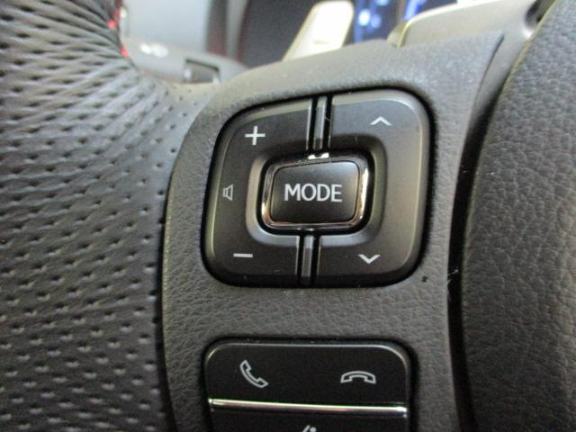 RC300h Fスポーツ SDナビ フルセグ ブルーレイ ミュージックサーバー バックカメラ オートエアコン スマートキー LEDヘッドライト BSM オートハイビーム シートエアコン ステアヒーター ビルトインETC(10枚目)
