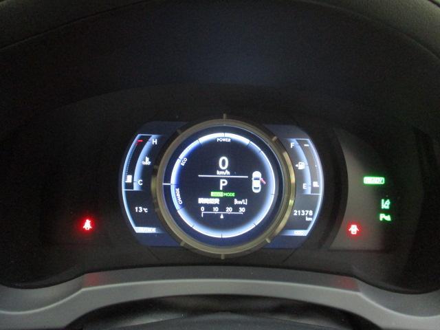 RC300h Fスポーツ SDナビ フルセグ ブルーレイ ミュージックサーバー バックカメラ オートエアコン スマートキー LEDヘッドライト BSM オートハイビーム シートエアコン ステアヒーター ビルトインETC(14枚目)