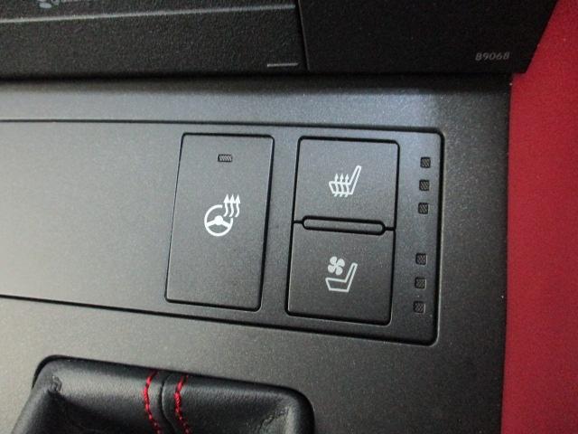 RC300h Fスポーツ SDナビ フルセグ ブルーレイ ミュージックサーバー バックカメラ オートエアコン スマートキー LEDヘッドライト BSM オートハイビーム シートエアコン ステアヒーター ビルトインETC(15枚目)