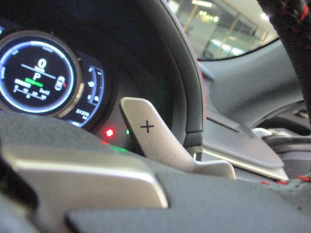RC300h Fスポーツ SDナビ フルセグ ブルーレイ ミュージックサーバー バックカメラ オートエアコン スマートキー LEDヘッドライト BSM オートハイビーム シートエアコン ステアヒーター ビルトインETC(16枚目)