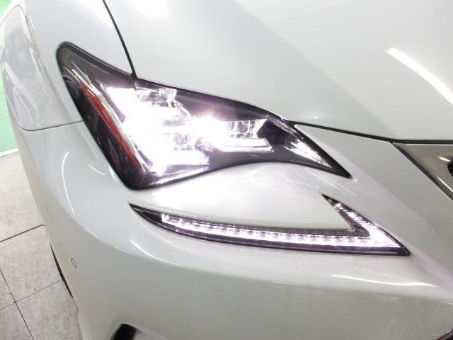 RC300h Fスポーツ SDナビ フルセグ ブルーレイ ミュージックサーバー バックカメラ オートエアコン スマートキー LEDヘッドライト BSM オートハイビーム シートエアコン ステアヒーター ビルトインETC(20枚目)