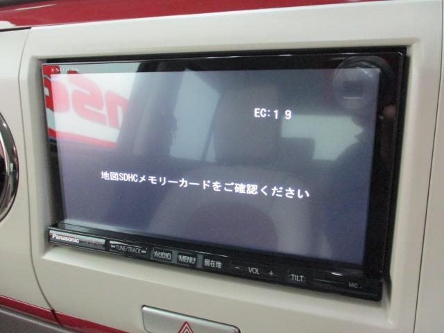 「スズキ」「アルトラパンショコラ」「軽自動車」「大阪府」の中古車8