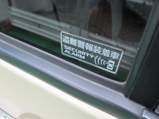 「スズキ」「アルトラパンショコラ」「軽自動車」「大阪府」の中古車24
