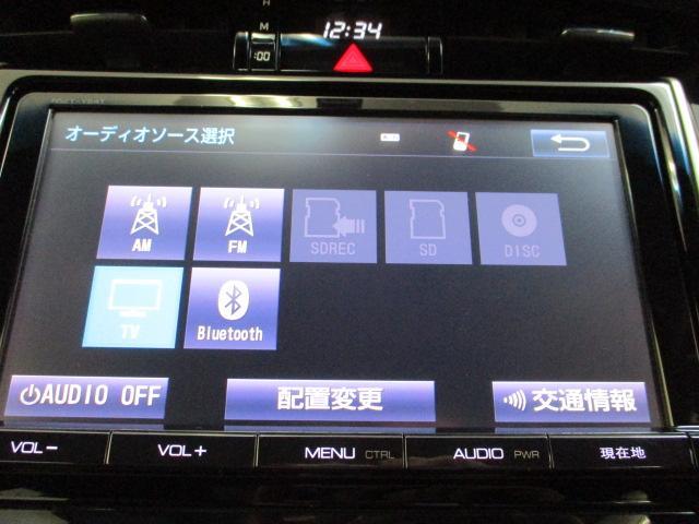 エレガンス 4WD 9インチナビ サンルーフ LEDヘッド(9枚目)