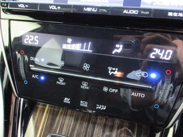 エレガンス 4WD 9インチナビ サンルーフ LEDヘッド(10枚目)