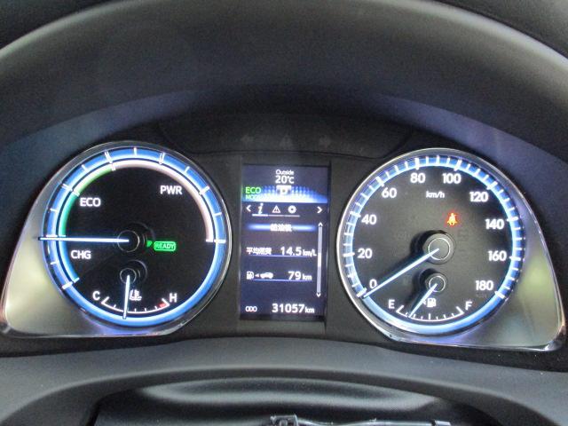 エレガンス 4WD 9インチナビ サンルーフ LEDヘッド(13枚目)