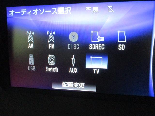 GS450h バージョンL サンルーフ ワンオーナー フルセグ HUD ブルーレイ バックカメラ オートエアコン レザーシート ウッドコンビハンドル パワーシート オートハイビーム ステアヒーター LEDヘッドライト(8枚目)