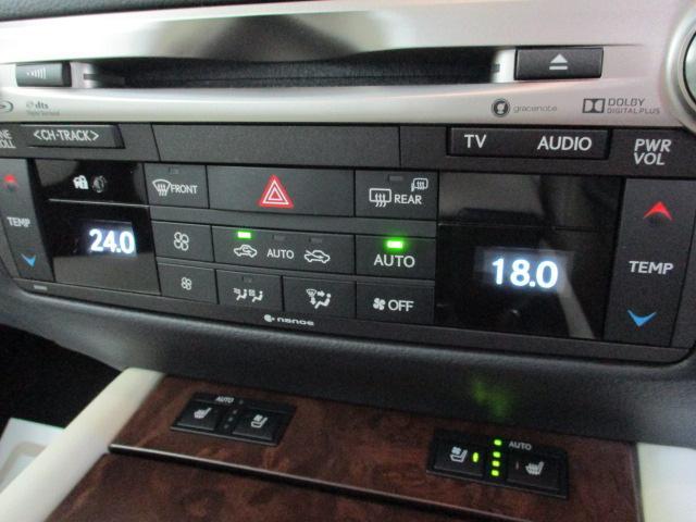 GS450h バージョンL サンルーフ ワンオーナー フルセグ HUD ブルーレイ バックカメラ オートエアコン レザーシート ウッドコンビハンドル パワーシート オートハイビーム ステアヒーター LEDヘッドライト(9枚目)