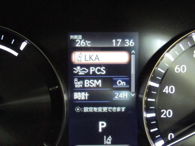 GS450h バージョンL サンルーフ ワンオーナー フルセグ HUD ブルーレイ バックカメラ オートエアコン レザーシート ウッドコンビハンドル パワーシート オートハイビーム ステアヒーター LEDヘッドライト(10枚目)
