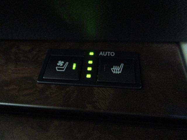 GS450h バージョンL サンルーフ ワンオーナー フルセグ HUD ブルーレイ バックカメラ オートエアコン レザーシート ウッドコンビハンドル パワーシート オートハイビーム ステアヒーター LEDヘッドライト(15枚目)