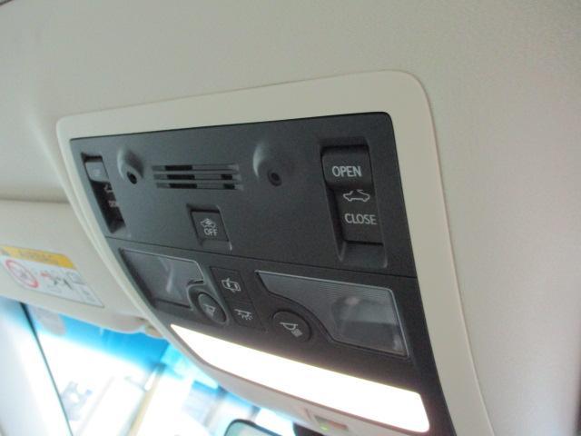 GS450h バージョンL サンルーフ ワンオーナー フルセグ HUD ブルーレイ バックカメラ オートエアコン レザーシート ウッドコンビハンドル パワーシート オートハイビーム ステアヒーター LEDヘッドライト(24枚目)