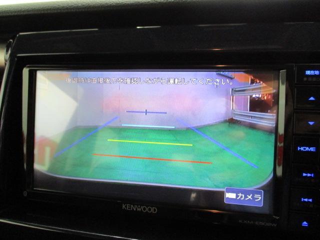 JスタイルIII ワンオーナー デュアルカメラS Mナビ バックカメラ オートエアコン ステアリングスイッチ リアワイパー オートライト セキュリティアラーム シートヒーター ハーフレザーシート フォグライト(23枚目)