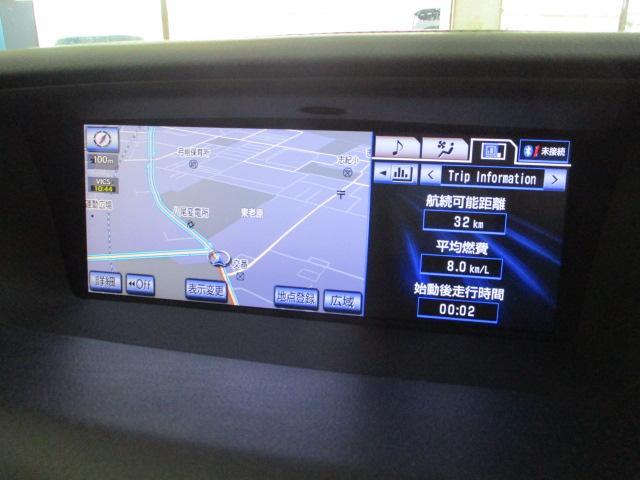 GS250 バージョンL ワンオーナー サンルーフ ETC(7枚目)