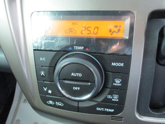 オートエアコン 温度設定をするだけで、車内を快適温度にしてくれます!