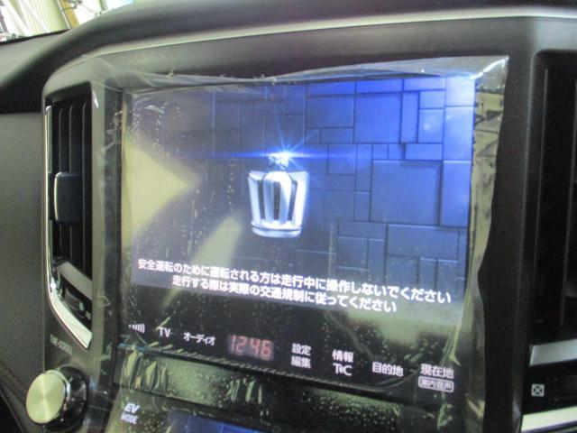 アスリートG TSCP SDナビ フルセグ バックカメラ(7枚目)