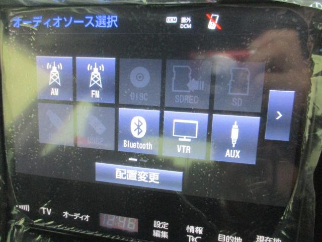 アスリートG TSCP SDナビ フルセグ バックカメラ ミュージックサーバー オートエアコン ステアリングスイッチ LEDヘッドライト スマートキー ビルトインETC オートチルト パワーシート レザーシート(8枚目)