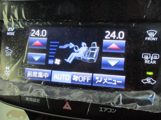 アスリートG TSCP SDナビ フルセグ バックカメラ ミュージックサーバー オートエアコン ステアリングスイッチ LEDヘッドライト スマートキー ビルトインETC オートチルト パワーシート レザーシート(9枚目)