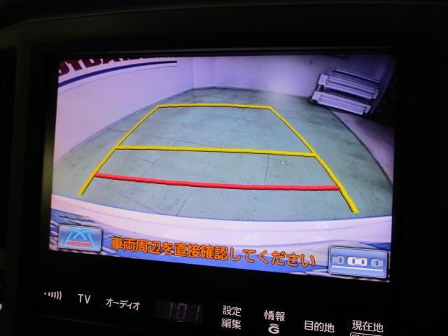 バックモニター 車庫入れが苦手な方でも安心です。また、狭い所や暗い所もよく映ります!