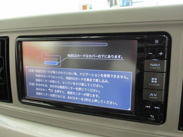 X SAIII SDナビ フルセグ アラウンドモニター(8枚目)