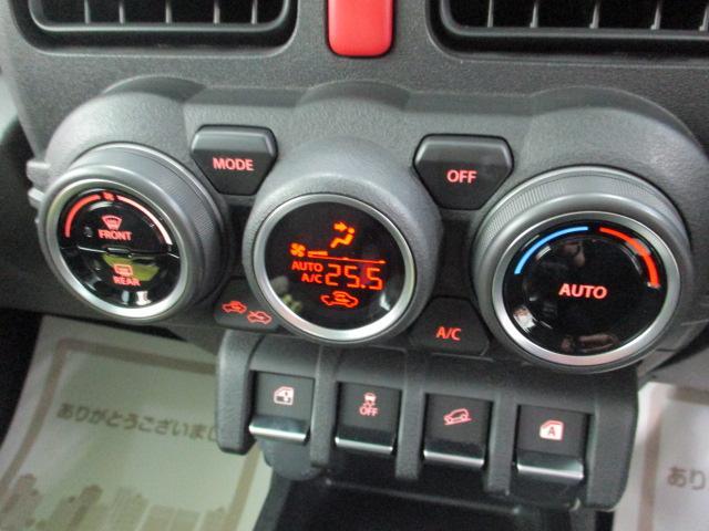 XG ワンオーナー スズキセーフティS スマートキー スマートキー ステアリングスイッチ オートエアコン フォグライト セキュリティアラーム オートライト LEDヘッドライト ミュージックサーバー(10枚目)
