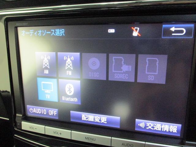 Sツーリングセレクション・G's 8インチナビ フルセグ(9枚目)