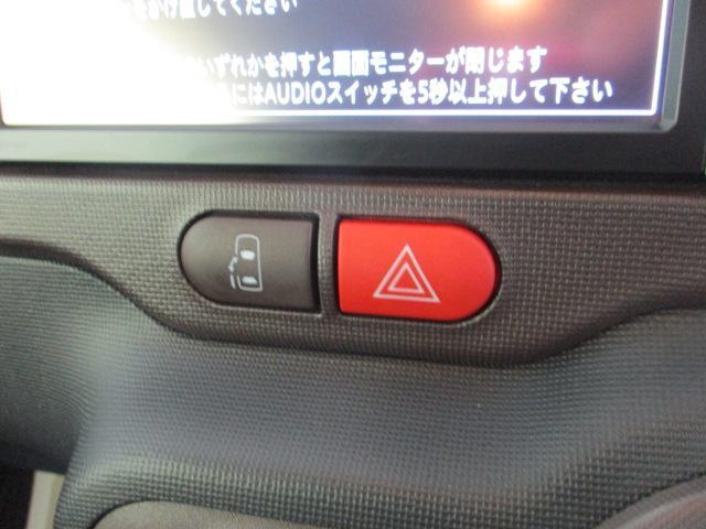 F SDナビ ワンセグ バックカメラ 左側電動ドア HID ステアリングスイッチ リアワイパー オートライト スマートキー 横滑り防止装置 WIエアバック シートリフター チルトステアリング CD(10枚目)