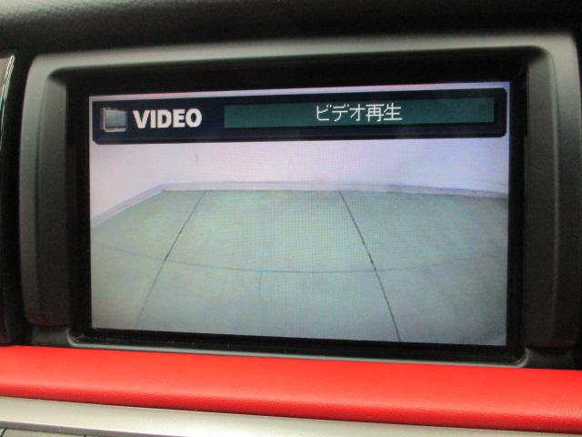 SC430 純正ナビ 赤レザーシート マークレビンソン(14枚目)