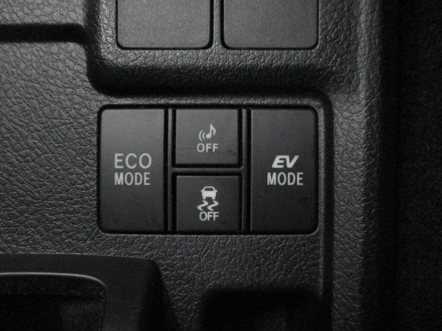 ハイブリッドG ダブルバイビー ワンオーナー SDナビ バックカメラ オートエアコン ステアリングスイッチ リアワイパー プッシュスタート ビルトインETC LEDヘッドライト スマートキー チルトステアリング シートリフター(18枚目)