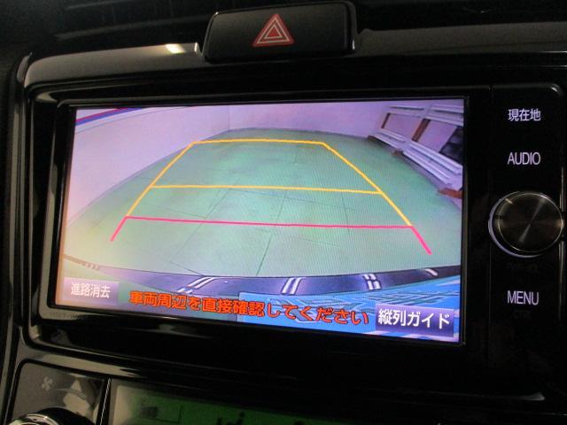 ハイブリッドG ダブルバイビー ワンオーナー SDナビ バックカメラ オートエアコン ステアリングスイッチ リアワイパー プッシュスタート ビルトインETC LEDヘッドライト スマートキー チルトステアリング シートリフター(21枚目)