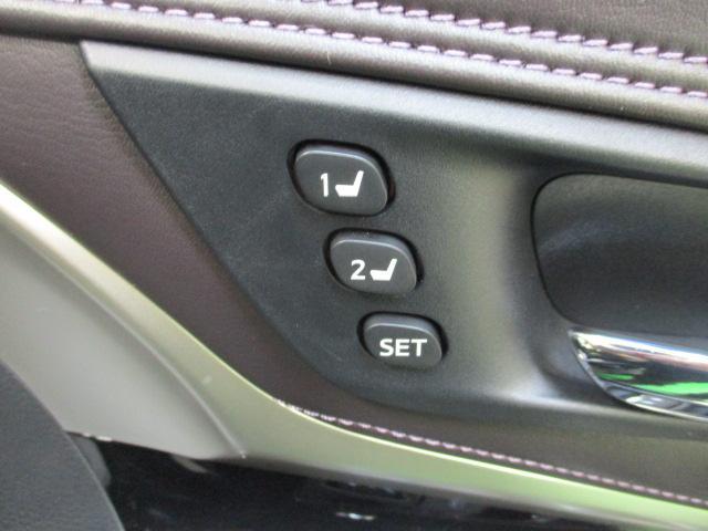 プレミアム アドバンスドパッケージ スタイルモーヴ 1オーナ スタイルモーブ 8インチSDナビ フルセグ ブルーレイ アラウンドモニター オートエアコン ステアリングスイッチ LEDヘッドライト フォグ ビルトインETC パワーテールゲート(26枚目)