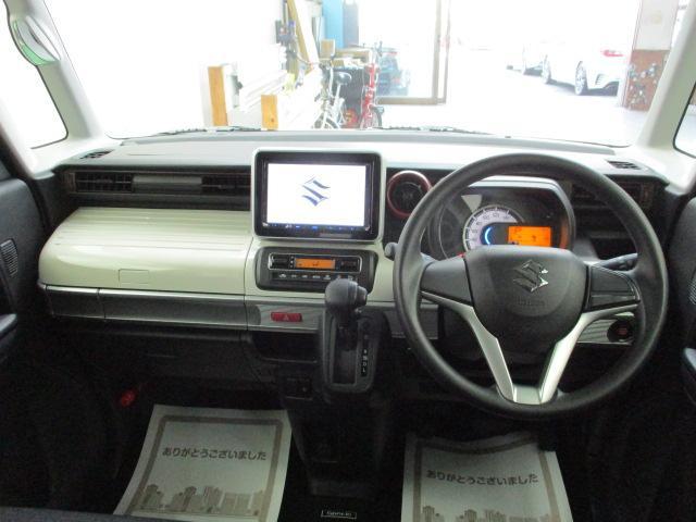 ハイブリッドX デュアルセンサーS 8インチナビ バックカメラ オートエアコン リアワイパー スマートキー プッシュスタート セキュリティアラーム シートリフター 両側パワースライドドア コーナーセンサー DVD(2枚目)